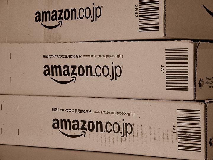 amazon-3-box-s.jpg