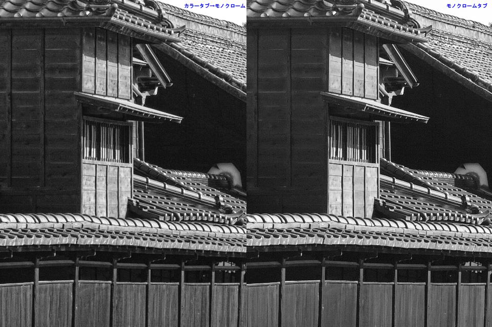 dp2m-color-mono-hikaku-01.jpg