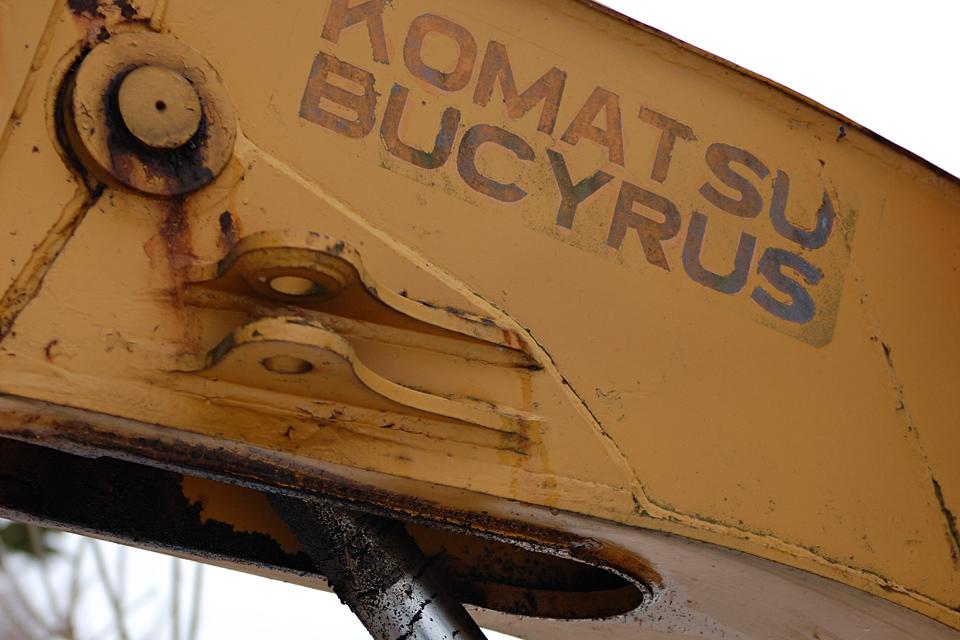 komatsu-bucyrus-s.jpg