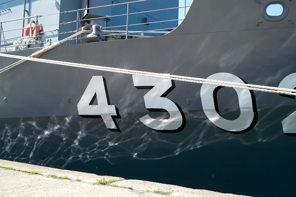 ship-jieitai-430.jpg