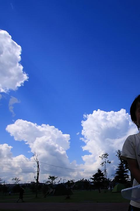 skyblue-s.jpg